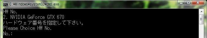 GTA5 ランチャーが起動しないNVIDIAのバグ回避ファイル公開