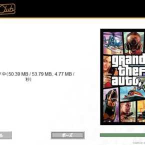 GTAV(GTA5)PC版の不具合修正パッチが公開されました。