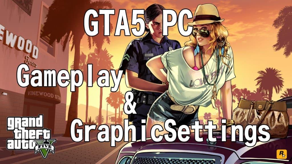 GTAV(GTA5)PC版のグラフィック設定&ベンチマークテスト