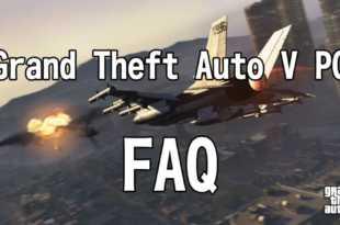 GTAV(GTA5)PC版のFAQ