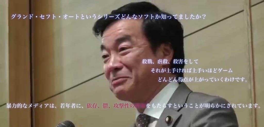 GTAシリーズを名指しでゲームの更なる規制を求める「松沢成文議員」