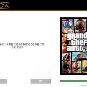 GTA Online 「Ill-Gotten Gains」をダウンロードすると文字化けする