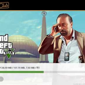 GTA5 PC版 「Ill-Gotten Gains Part.2(不正利益)」配信開始