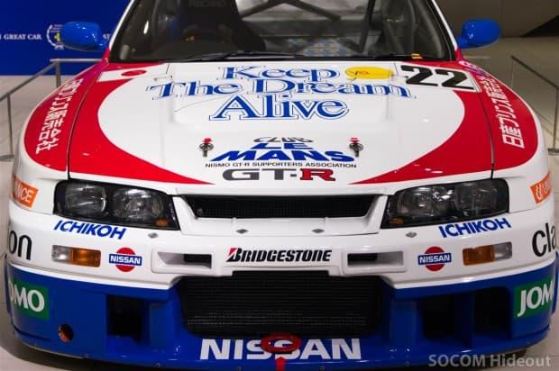 NISMO GT-R LM '95年ル・マン 24時間レース 出場車