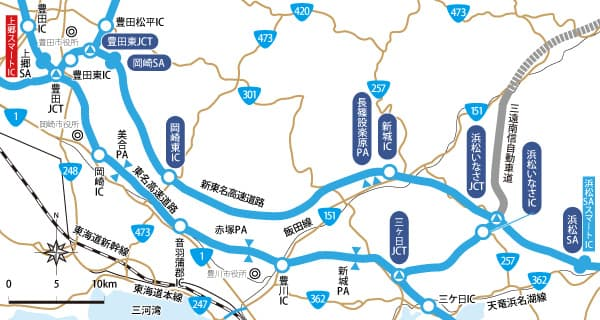新東名高速の浜松-豊田間55km開通で約1時間短縮