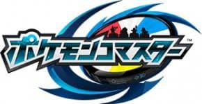 スマホ向けのポケモンシリーズ最新作は対戦型ボードゲーム「ポケモンコマスター」