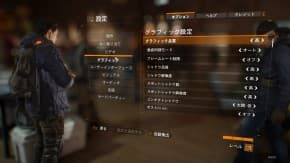 Tom Clancy's The Division 03.09.2016 - 12.12.57.01.mp4_snapshot_12.43_[2016.03.09_23.18.22]