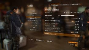 Tom Clancy's The Division 03.09.2016 - 12.12.57.01.mp4_snapshot_13.09_[2016.03.09_23.19.45]