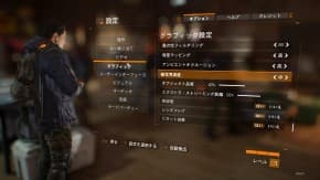 Tom Clancy's The Division 03.09.2016 - 12.12.57.01.mp4_snapshot_13.17_[2016.03.09_23.19.59]