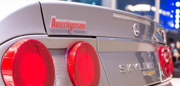 スカイライン R33 GT-R 4ドア オーテックバージョン(R33)の概要
