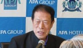 アパホテル代表が「中国人の予約は受けない」と自らの考えを発表!