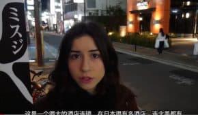 アパホテルが南京大虐殺を否定してる本を客室に備えて中国で大炎上!公式サイトも落ちる