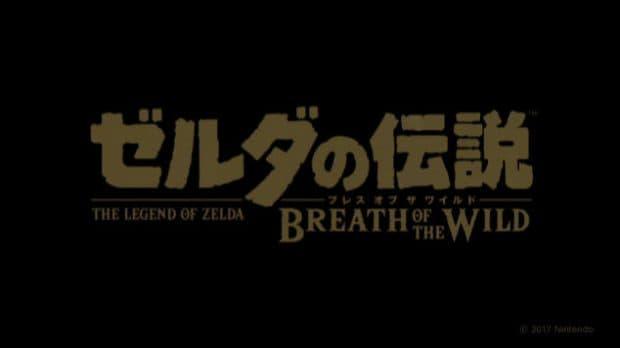 ゼルダの伝説 ブレスオブザワイルド ニンテンドースイッチと2017年3月3日同時発売決定!