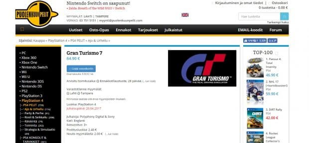 Gran Turismo 7の発売ページ