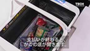 ローソンの袋詰めまで完結する完全自動レジ「レジロボ」がスゴい!新しい時代って感じ