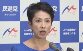 民進党・蓮舫代表辞任へ!周囲に辞意を伝え始める