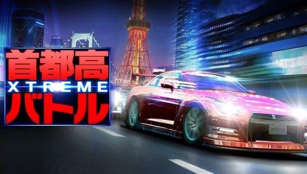 スマホゲーム「首都高バトルXTREME」サービス終了を発表!終了日は11月29日