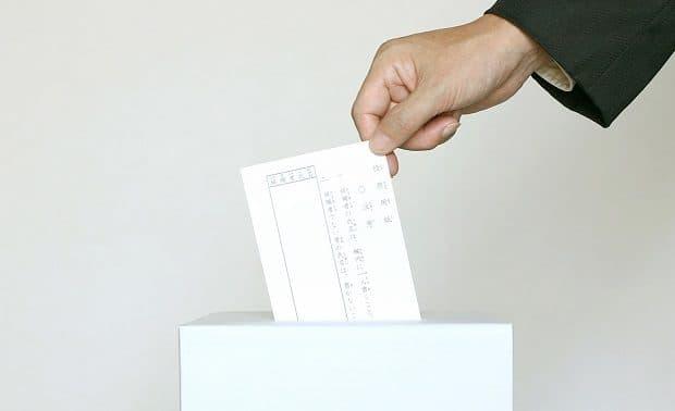 衆院選投票立会人の76歳老人が寝坊!少なくとも2人が投票できず開設が遅れる
