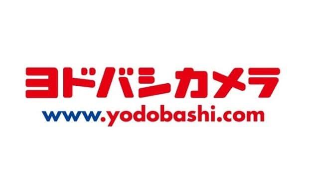 「ヨドバシ.com」配送遅延回復のために一部出荷を停止!原因は配送料値上げではなかった