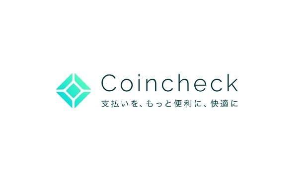 コインチェックがNEM保有者に対する補償方針を決定!保有者全員に日本円で返金
