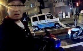 東京都・大田区でツーリング中のバイクがチンピラ集団に襲われたPOV映像