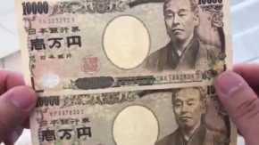 日本円・1万円札の偽札が出回る!在日中国人コミュニティが発見 偽札の見分け方 まとめ
