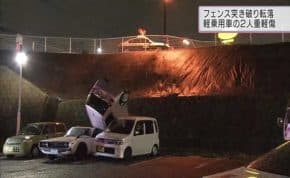 福岡県で軽自動車を運転する81歳女性がスカイラインGT-R(ケンメリ)を転落の下敷きにして潰す