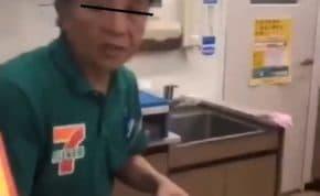 セブンイレブンの店長にセクハラ・変態行為の被害にあった女性が動画を公開 ヤバすぎる奴だった
