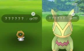 ポケモンGO 新種・謎のポケモンが大量発生のサプライズ 捕獲後はメタモンに変化する模様