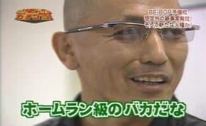 札幌の爆発事故 アパマンショップ店長が信じられないほどバカすぎる方法でスプレーを焚いてた事が判明