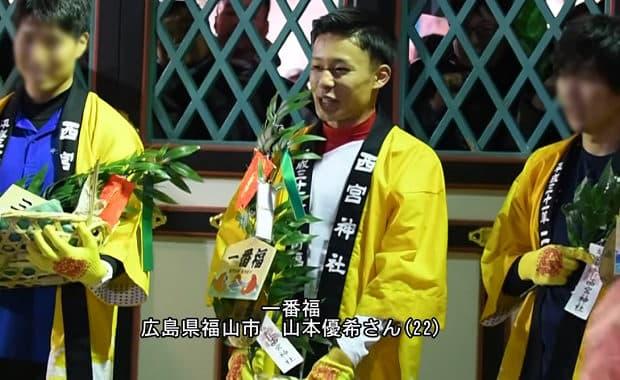 平成最後の福男選びで一番福の22歳既婚男性が消防士なのに大炎上!騙してた女性に嘘がバレて不倫を暴露される