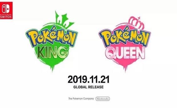 ポケモンダイレクト放送決定!ついにポケモン第八世代「キング・クイーン」発表か