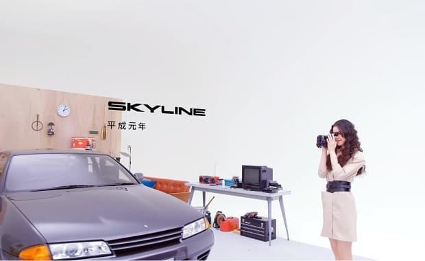 平成31年2月3日は平成最後「日産の日」!公式が31年間の車の技術進化を動画で公開