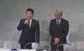 宮迫博之・田村亮の謝罪会見の全編ノーカット映像!吉本興業を通さない会見