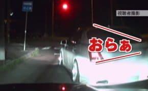 北海道で危険運転する3台の車に囲まれあおり運転される事件!進路を塞がれ出てきた運転手がバールで殴りかかろうとする
