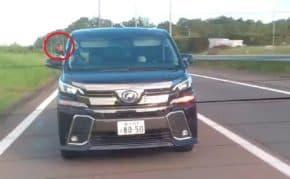 東名高速・エアガン乱射あおり運転事件で兵庫県の40歳男を逮捕「腹が立ちエアガンで車に当てるつもりで打ちました」