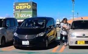 栃木県宇都宮市のベルモール屋上駐車場でホンダ・フリードに乗る男女が隣の車のミラーをぶっ壊して当て逃げ