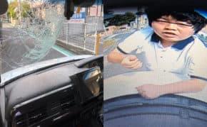 愛知県でいきなり軽自動車を襲いフロントガラスをボコボコに割った通り魔事件の男を逮捕