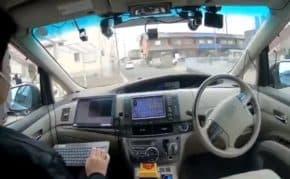 日本国内で5Gを活用した公道での自動運転動画が公開!日本のクソ狭い道路でも動いてる