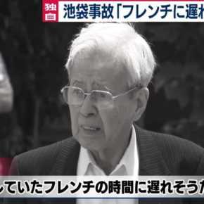 幸三 逮捕 されない 飯塚 飯塚幸三が逮捕されない理由を教えてください。真実を詳しく知りた