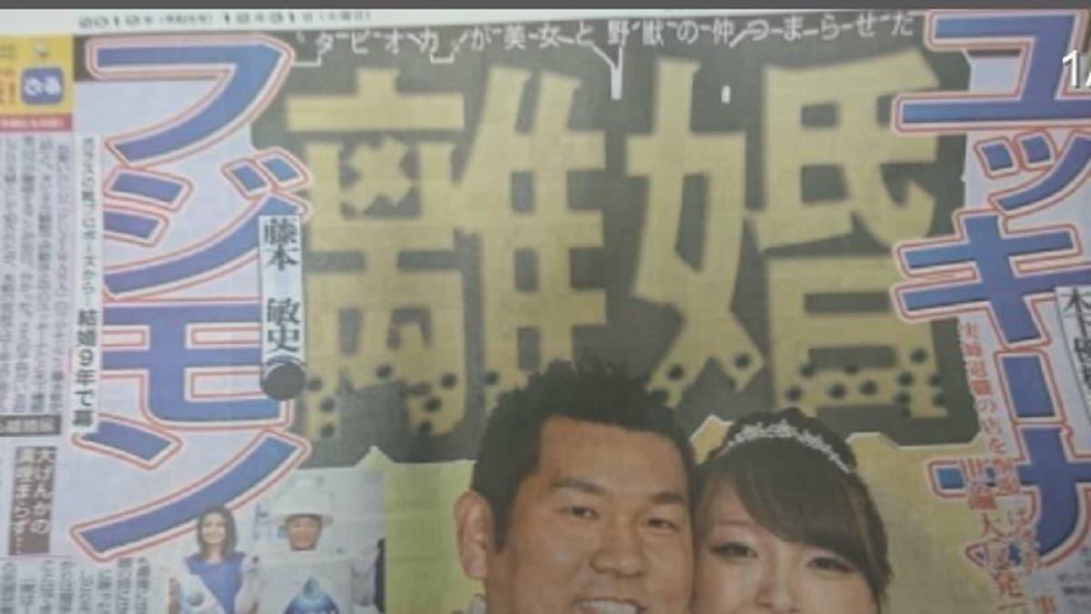タピオカ店を恫喝した木下優樹菜とFUKIWARA・藤本敏史が離婚