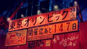 """<span class=""""title"""">日本政府が東京五輪の中止を決定!2032年開催プランが水面下で進行中と報じられる</span>"""