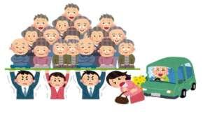 団塊世代が東京都の外出自粛でとんでもない老害主張「熱が出るまで絶対自粛しない」「出かけるし寄り合い行く!そういう世代」