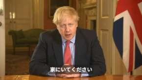 ジョンソン英首相が新型コロナウイルスに感染!自主隔離に入りビデオ会議で指揮継続