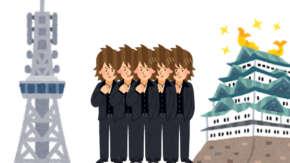 東京・歌舞伎町のホスト50人以上が名古屋に集団疎開して系列店で営業!緊急事態宣言の営業休止逃れか