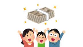 東京都品川区が全区民に3万円給付すると発表!対象者は約40.6万人