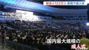 全国最大規模となる横浜市の成人式がオンライン開催決定!振袖レンタル業者は大打撃か