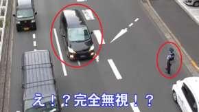 東京で外ナンバーの交通違反を黙認し後続車を検挙する警察官!外交特権で警察も見逃しか