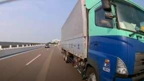高速道路で大一運送株式会社のトラックが危険すぎる幅寄せであおり運転