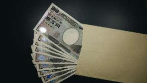 "<span class=""title"">定額給付金15万円の追加支給へ!菅首相「そういう方向で頑張る」</span>"